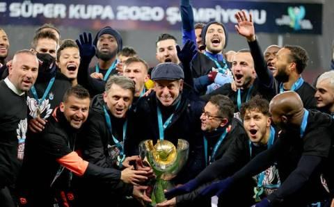 Суперкубок Турции уезжает в Трабзон