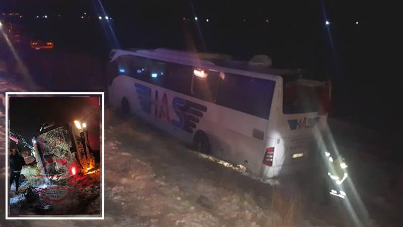 ДТП с автобусом: 5 погибших, 38 пострадавших