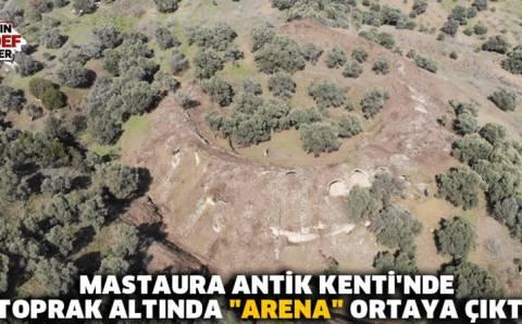 «Турецкий Колизей» раскопают в Айдыне