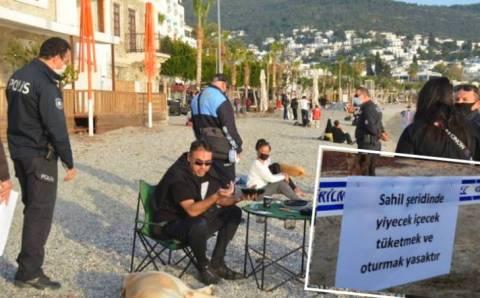 В Бодруме запретили сидеть на пляже