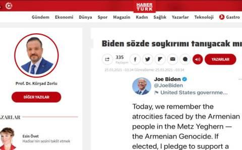 Признает ли Байден так называемый «геноцид»?
