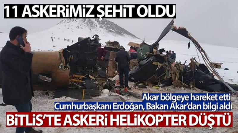11 военных погибли при крушении вертолета