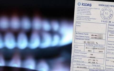 5 месяцев – 5 повышений цен на газ