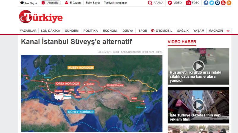 Канал Стамбул — альтернатива Суэцкому каналу
