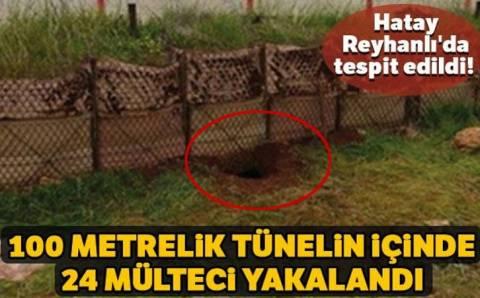 Из Сирии в Турцию: 100 метров под землей