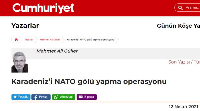 Операция по превращению Черного моря в озеро НАТО