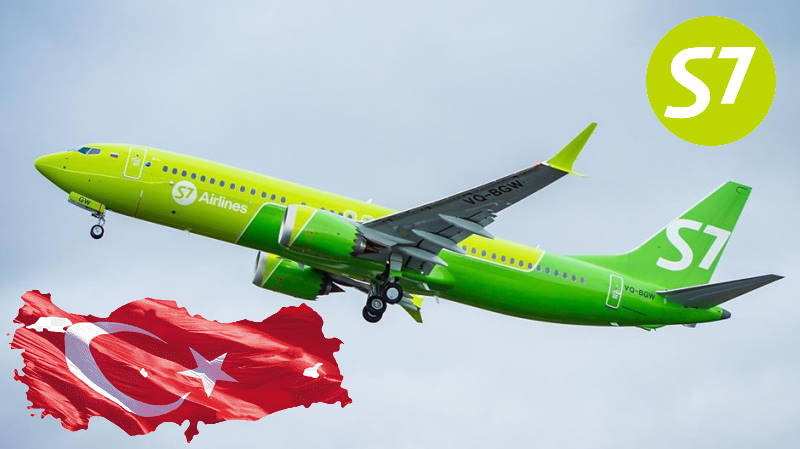 S7 отменила рейсы в Турцию до конца октября