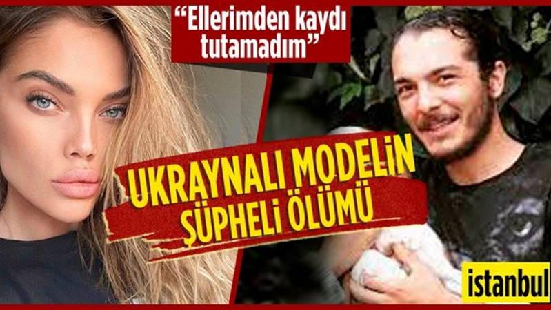 Смерть украинки в Стамбуле: самоубийство или убийство?