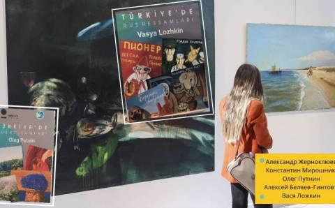 В Анталье открывается выставка российских художников
