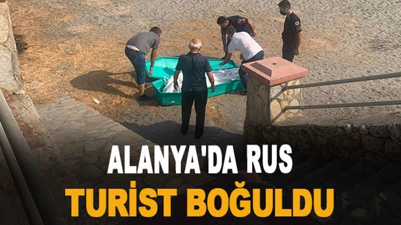 Два русских туриста утонули в Аланье