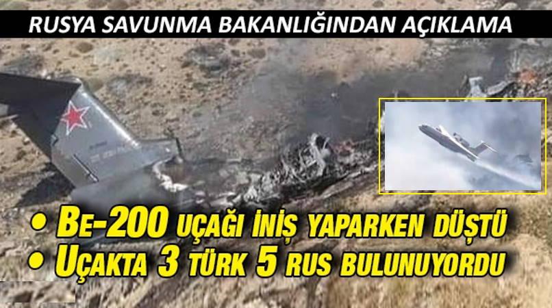 Крушение российского Бе-200 в Турции: выживших нет