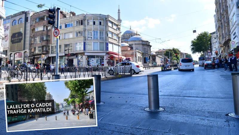 Стамбульский Лалели сделали пешеходной зоной