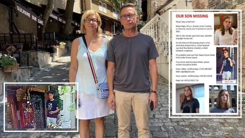 Родители ищут в Стамбуле пропавшего петербуржца