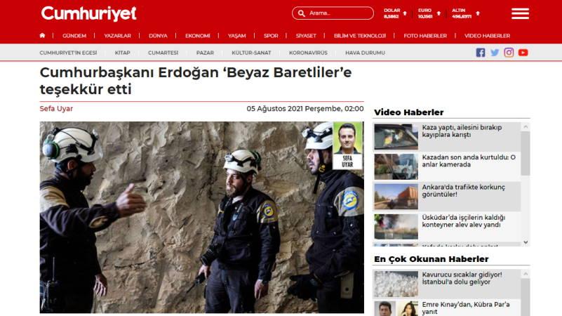 Президент Эрдоган поблагодарил «Белые каски»