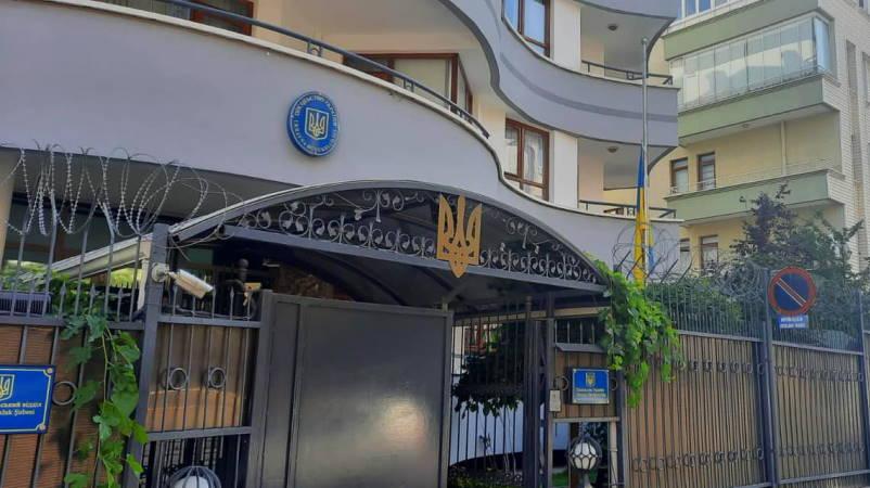 Посольство Украины в Анкаре приостановило работу