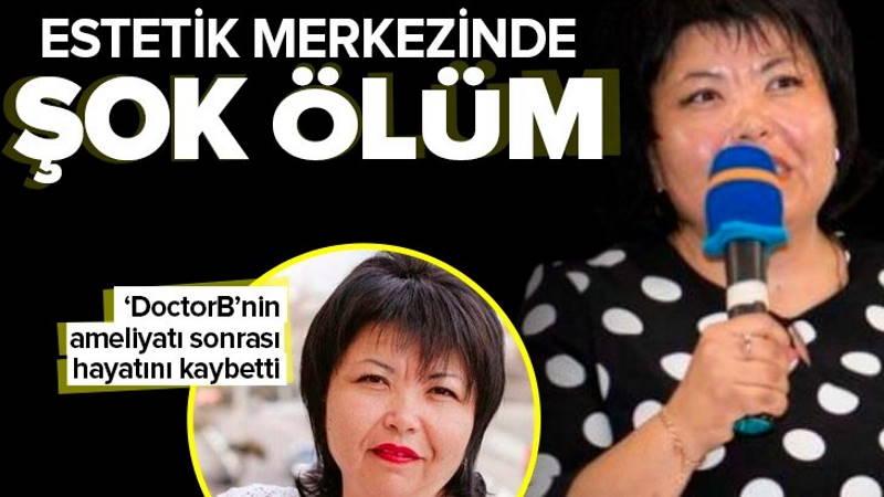 Украинка умерла после пластической операции в Стамбуле