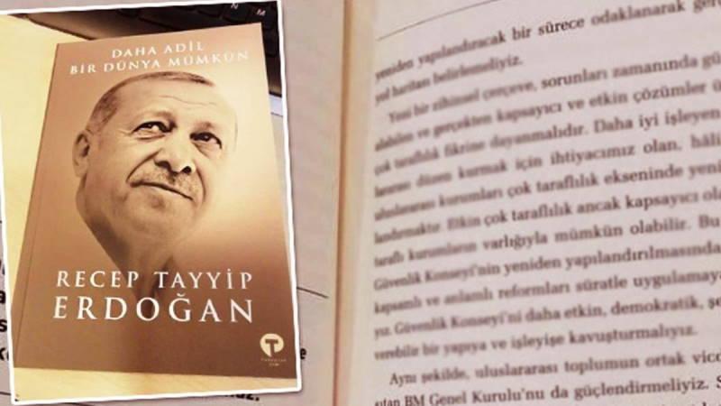 С понедельника можно купить книгу президента Эрдогана