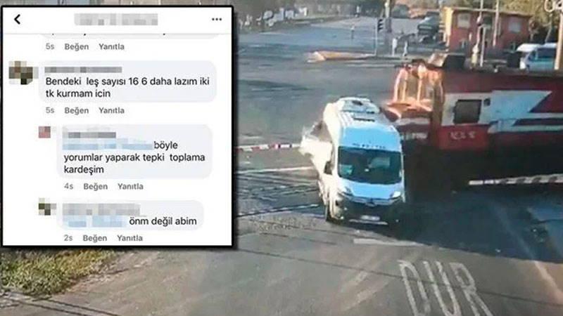 Вокруг машиниста поезда и водителя автобуса разгорелся скандал