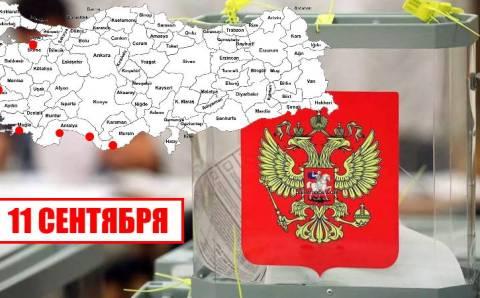 Сегодня в Турции пройдут досрочные выборы депутатов в Думу