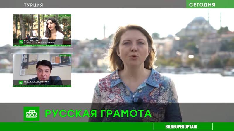 Турции нужны специалисты со знанием русского языка