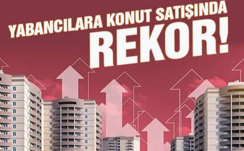 Продажи недвижимости иностранцам бьют рекорды