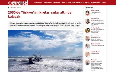 В 2050 году берега Турции окажутся под водой