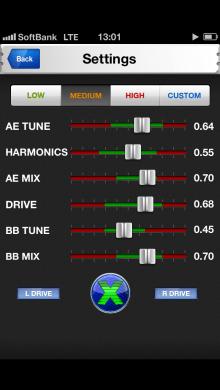 Audio Xciter 設定