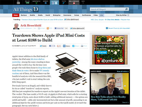 Teardown Shows Apple iPad Mini Costs at Least $188 to Build - AllThingsD