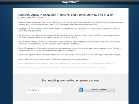 サプライヤー:Apple、6月末までにiPhone 5SとiPhone Mathを発表する - BrightWire