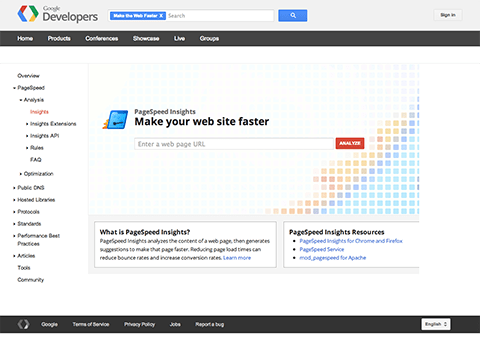 PageSpeed Insights - Google Developers