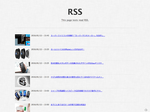 RSS sample page