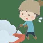 雪掻きグッズあれこれ!効率的に雪掻きできるものはどれ?
