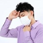 夏風邪の症状!大人の場合、高熱だけではありません