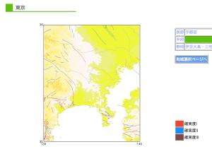 陸上活断層図 東京|e-PISCO