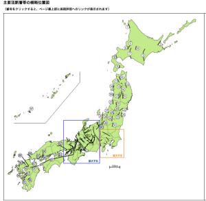 主要活断層帯の長期評価___地震本部