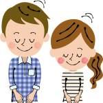 結婚前提の挨拶の時期を気にする前に考えるべきこと