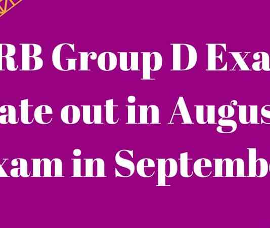 RRB Group D Exam Date
