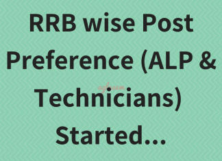 RRB wise Post Preference started for ALP & Technicians