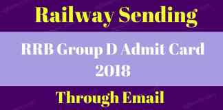 RRB Group D Admit Card Through Email