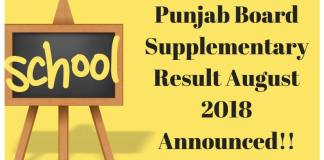 Punjab Board Supplementary Result August 2018Announced