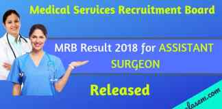 MRB Result 2018 for ASSISTANT Surgeon.
