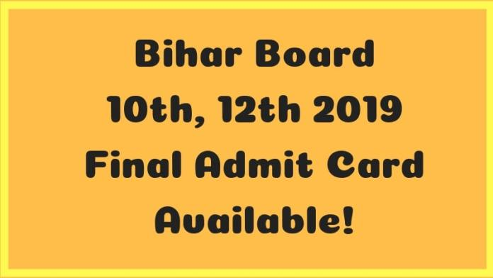 Bihar Board 10th, 12th 2019 Final Admit Card