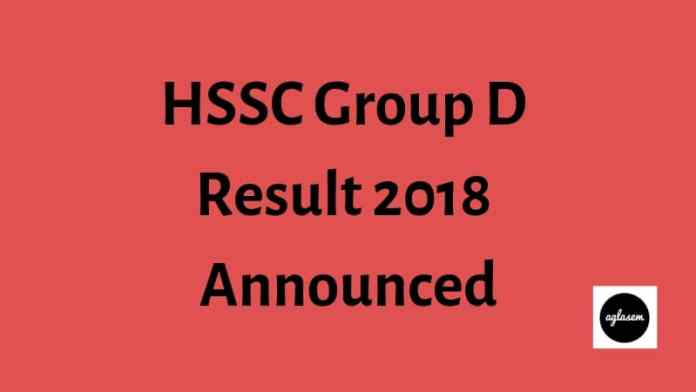HSSC Group D Result 2018 Announced-