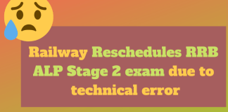 Railway Reschedules RRB ALP Stage 2 exam due to technical error