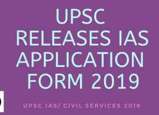 UPSC-IAS-Application-Form-2019-Aglasem