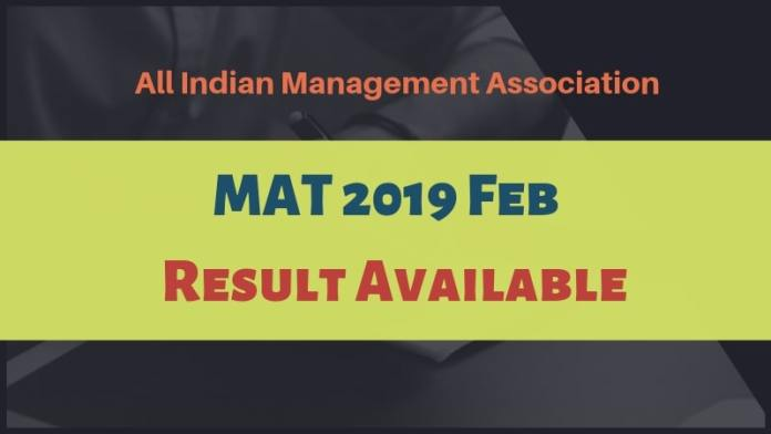 MAT 2019 Result for Feb session at aima.in