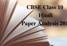 CBSE Class 10 Hindi Paper Analysis 2019