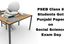 PSEB Class 8 Students Got Punjabi Paper on Social Science Exam Day