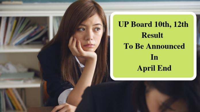 UP Board 10th, 12th Result 2019 To Be Announced In April End