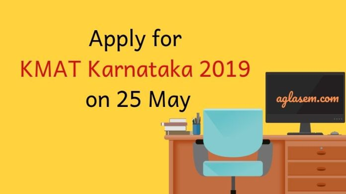 KMAT Karnataka 2019 Application Form